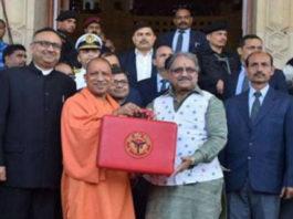uttar-pradesh-budget-2019-20